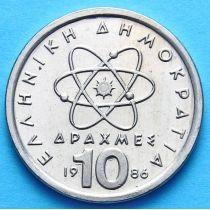 Греция 10 драхм 1982-2000 год. Демокрит.