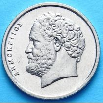Греция 10 драхм 1976-1980 год. Демокрит.