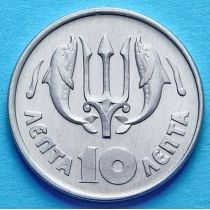 Греция 10 лепта 1973 год.