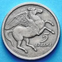 Греция 5 драхм 1973 год. Пегас.