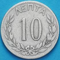 Греция 10 лепт 1894 год.