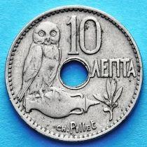 Греция 10 лепта 1912 год.