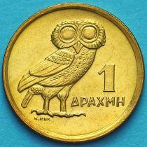 Греция 1 драхма 1973 год.