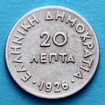 Греция 20 лепт 1926 год. Богиня Афина.