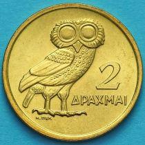 Греция 2 драхмы 1973 год.