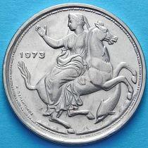 Греция 20 драхм 1973 год. Селена. Редкая разновидность.