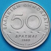 Греция 50 драхм 1980 год. Солон