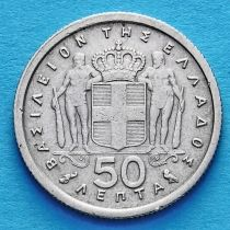 Греция 50 лепт 1954 - 1965 год.