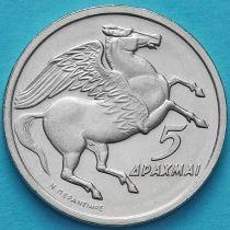 Греция 5 драхм 1973 год. Пегас. UNC.