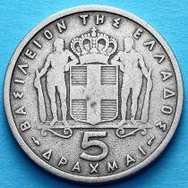 Греция 5 драхм 1954 год