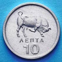 Греция 10 лепт 1976 год. Бык.