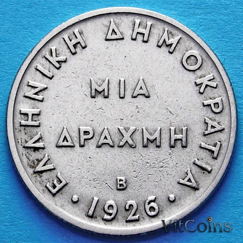 Монета Греции 1 драхма 1926 год. Афина.