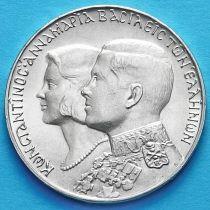 Греция 30 драхм 1964 год. Королевская свадьба. Серебро. К.