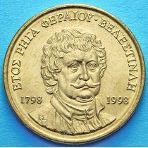 Греция 50 драхм 1998 год. Ригас Фереос.