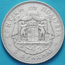 Греция, Крит 5 драхм 1901 год. Серебро.