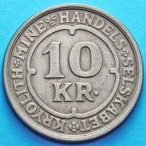 Гренландия 10 крон 1922 год. Криолитовые шахты.