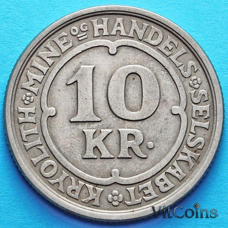 Монета Гренландии 10 крон 1922 год. Криолитовые шахты.