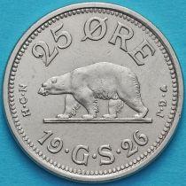 Гренландия 25 эре 1926 год.