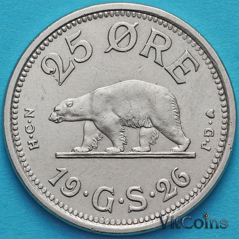 Монета Гренландии 25 эре 1926 год.