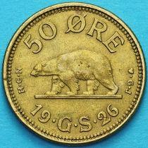 Гренландия 50 эре 1926 год.