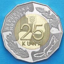Хорватия 25 кун 2017 год. 25 лет членству в ООН.