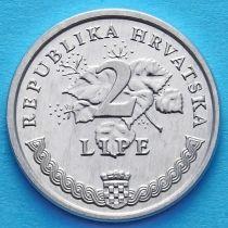 Хорватия 2 липы 1998 год. Надпись на латыни.