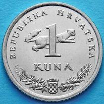 Хорватия 1 куна 2014 год. 20 лет национальной валюте.