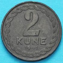 Хорватия 2 куны 1941 год. №1