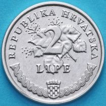 Хорватия 2 липы 2009 год, уничтоженный тираж. Надпись на хорватском.