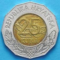 Хорватия 25 кун 1997 год. 5 лет членству Хорватии в ООН.