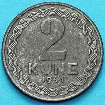 Хорватия 2 куны 1941 год. №3