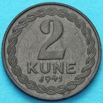 Хорватия 2 куны 1941 год. №5