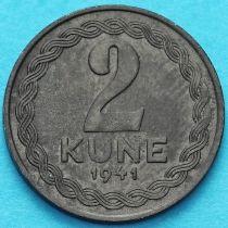 Хорватия 2 куны 1941 год. №6