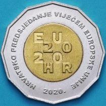 Хорватия 25 кун 2020 год. Председательство в ЕС.