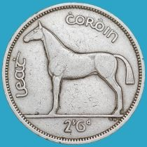 Ирландия 1/2 кроны 1959 год. Ирландская охотничья лошадь.