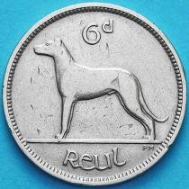 Ирландия 6 пенсов 1928 год. Ирландский волкодав.
