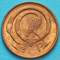 Ирландия 1/2 пенни 1971 год.