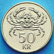 Исландия 50 крон 2005 год. Краб