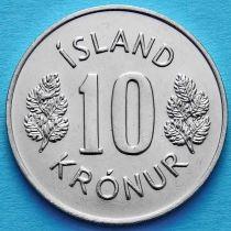 Исландия 10 крон 1975-1978 год.