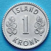 Лот 20 монет. Исландия 1 крона 1970-1980 год.