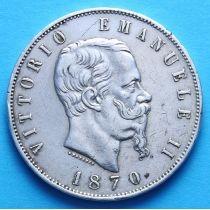 Италия 5 лир 1870 год. Серебро.