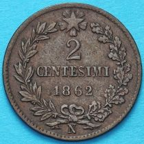 Италия 2 чентезимо 1862 год. N