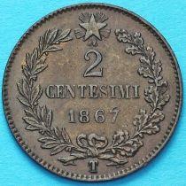 Италия 2 чентезимо 1867 год. Т.