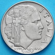 Италия 20 чентезимо 1940 (XVIII) год. Магнитная.