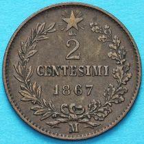 Италия 2 чентезимо 1867 год.