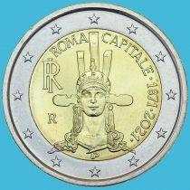 Италия 2 евро 2021 год. 150 лет объявления Рима столицей Италии