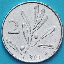 Италия 2 лиры 1957-1970 год.