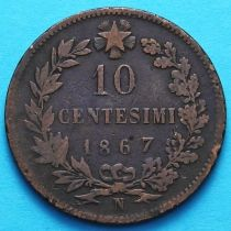 Италия 10 чентезимо 1867 год. N
