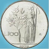 Италия 100 лир 1950-1980 год.