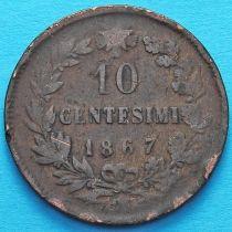 Италия 10 чентезимо 1867 год.
